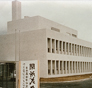 Founding of Nippon Boehringer